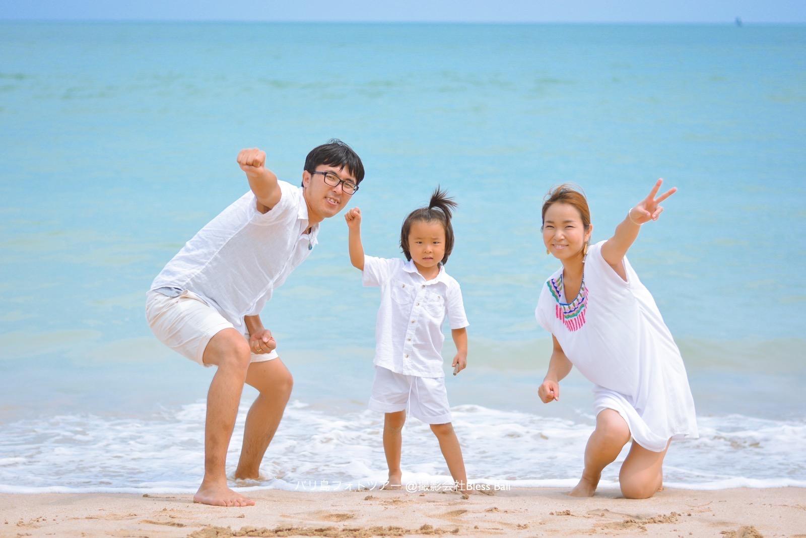 バリ島家族フォト