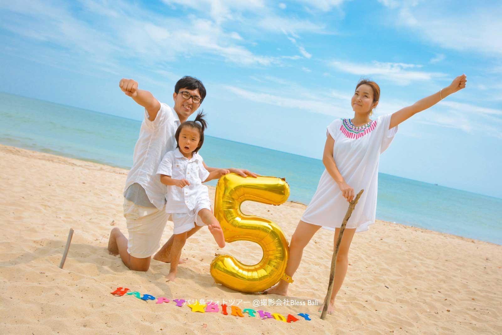 バリ島 家族旅行の記念フォト