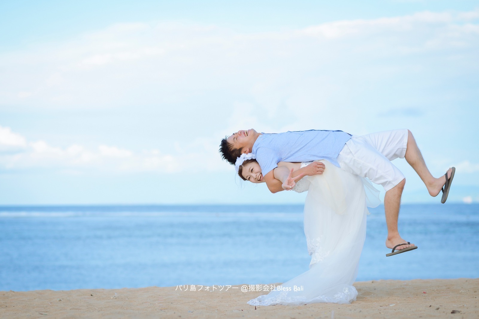 花嫁さまが花婿さまをストレッチ返し!