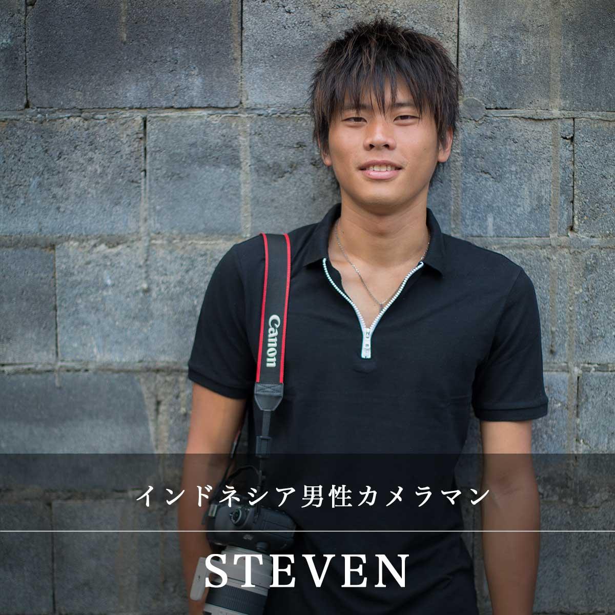 steven-sq