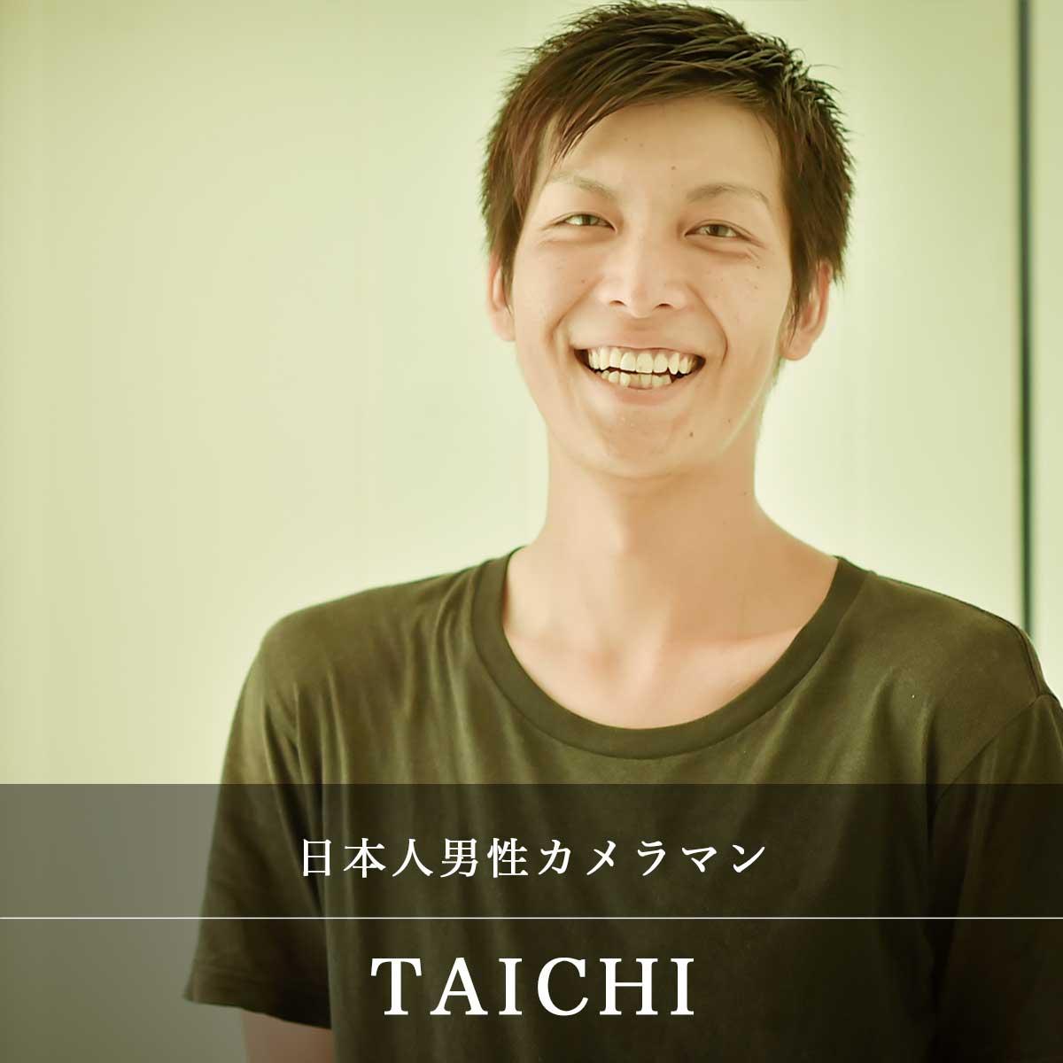 taichi-sq
