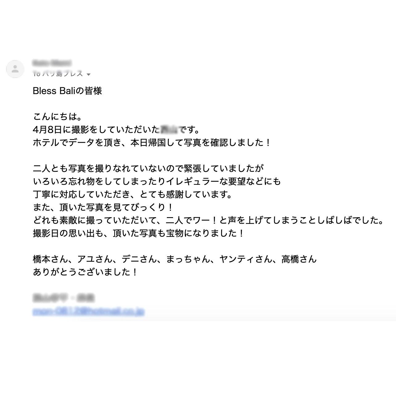 hashimoto-km